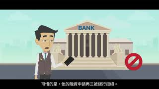 FundPark Introduction (中文字幕)