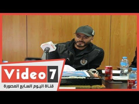 حصريا.. تامر حسنى يغنى -حلو المكان- من فيلم -الفلوس- قبل طرحها  - نشر قبل 18 ساعة