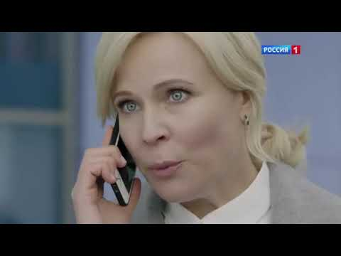 Теорема Пифагора (сериал 2020) – 1-8 серия на Канале Россия 1