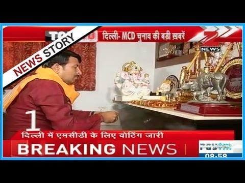Delhi Top 10 : Voting continues for MCD election in Delhi