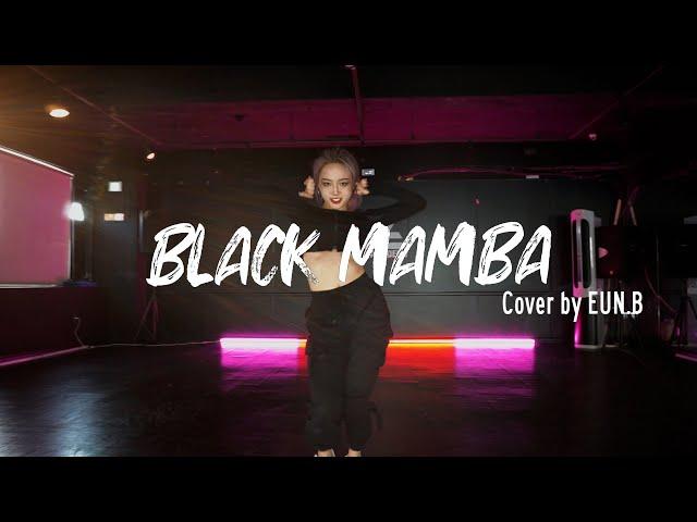 [송파 댄스학원] 다이어트DIET 케이팝커버댄스 KPOPCOVER I 에스파(AESPA) - 블랙 맘바(Black Mamba)
