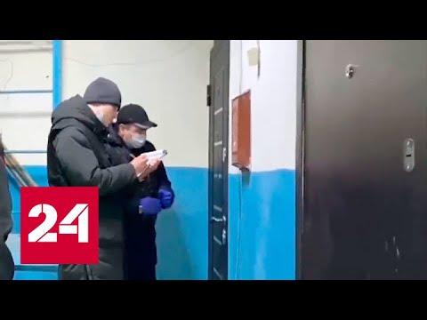 В Чите возмущенный ремонтом мужчина случайно убил соседского ребенка - Россия 24