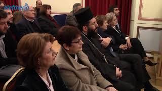 Καλαμάτα: Απονεμήθηκαν τα βραβεία Φωτέα και οι υποτροφίες Κωνσταντακόπουλου