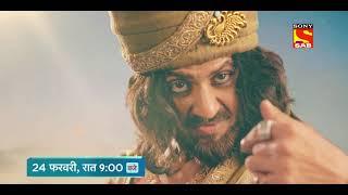 Aladdin – Naam Toh Suna Hoga | 1 Hour Special Episode | 24th Feb | 9 PM to 10 PM