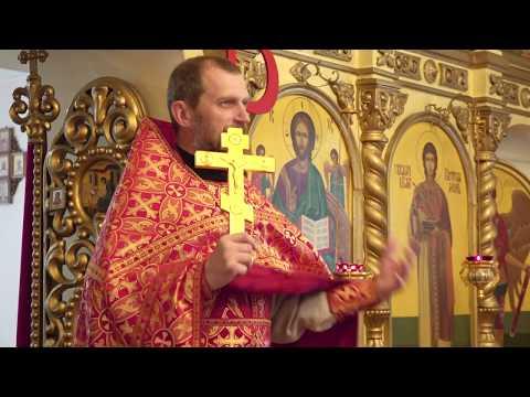 Протоиерей Виктор Иванов. Не заставляйте ждать Бога. 24.05.2020 г.