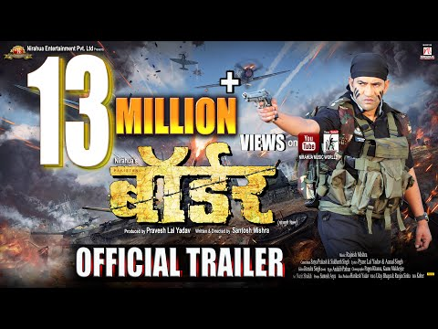"BORDER | Bhojpuri Movie | Official Trailer | Dinesh Lal Yadav ""Nirahua"", Aamrapali Dubey"