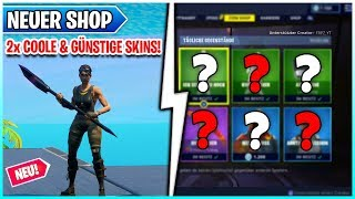 ❌NEW SKINS in SHOP!! 😱 - NEW OBJECT SHOP in FORTNITE is DA!!