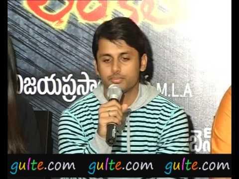 Gulte - Seetharamula Kalyanam Lankalo Movie Launch
