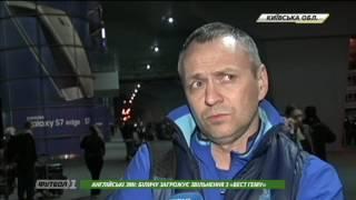 Александр Головко подвел итоги сборов молодежки