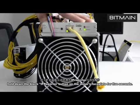 How To Instal Bitmain Antminer S9 Crypto Miner