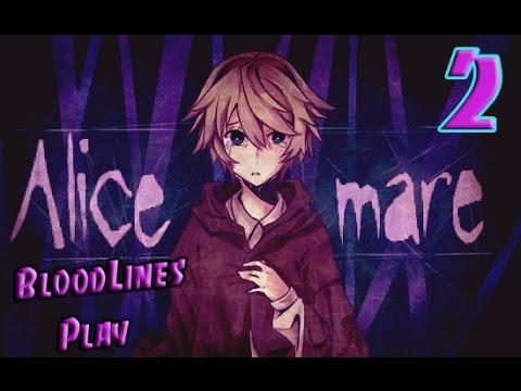 Alice Mare |  Гензель и Гретель # 2