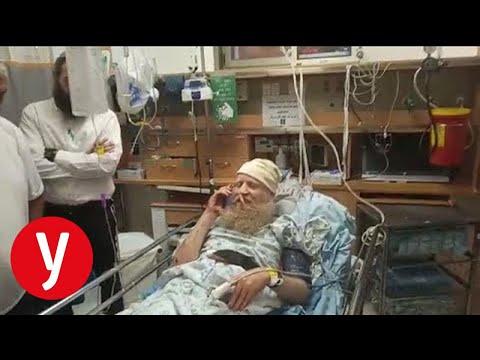 הפצוע הרב איתן שנרב בשיחה עם נתניהו מתוך בית החולים
