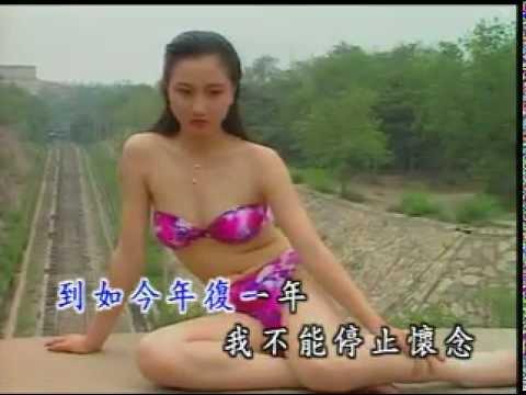 Classic Taiwan song ( Karaoke & swimwear ) 17