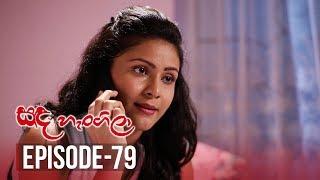 Sanda Hangila | Episode 79 - (2019-04-16) | ITN Thumbnail