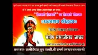 Majha Baap Shetkari(Santosh Jadhav)