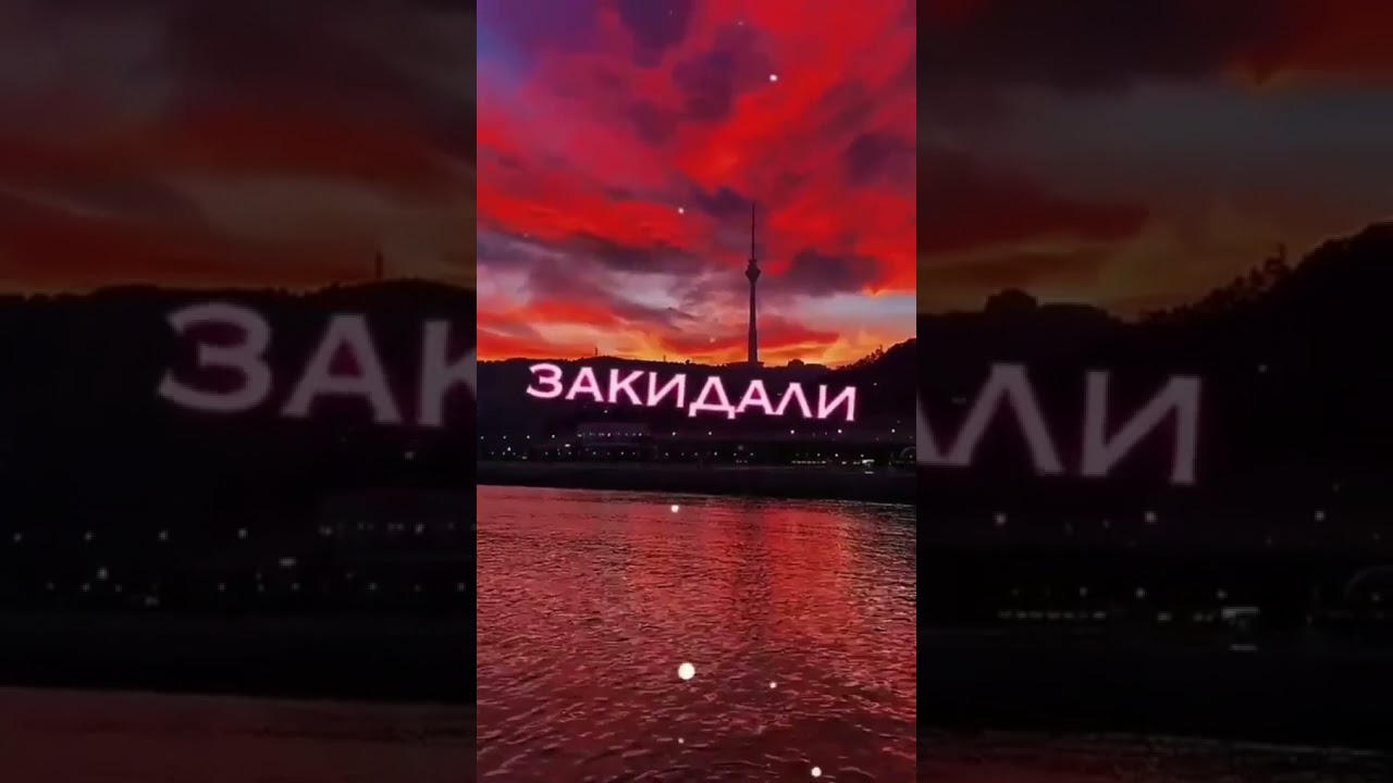Azeri (BASS MUSIC)- I Can Fly(Xcho)