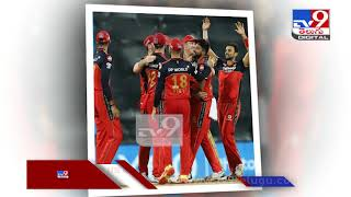 IPL 2021 postponed due to Covid-19 cases - TV9