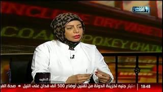 الناس الحلوة    العدسات التجميلية لتصليح عيوب الأسنان  مع د.مى أحمد