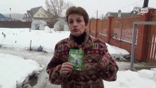 Биологические препараты для компостных ям и дачных туалетов  Препарат УНИКАЛ
