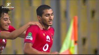 أحمد حمدي يتقدم للأهلي في شباك المصري بعد 'كعب محسن'.. فيديو