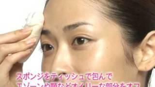 尾花けい子さん著書 付録DVD抜粋「リキッドファンデ」【主婦の友社】 thumbnail