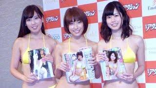 人気アイドルサバイバル企画「ミスアクション2015」がついにお披露目と...