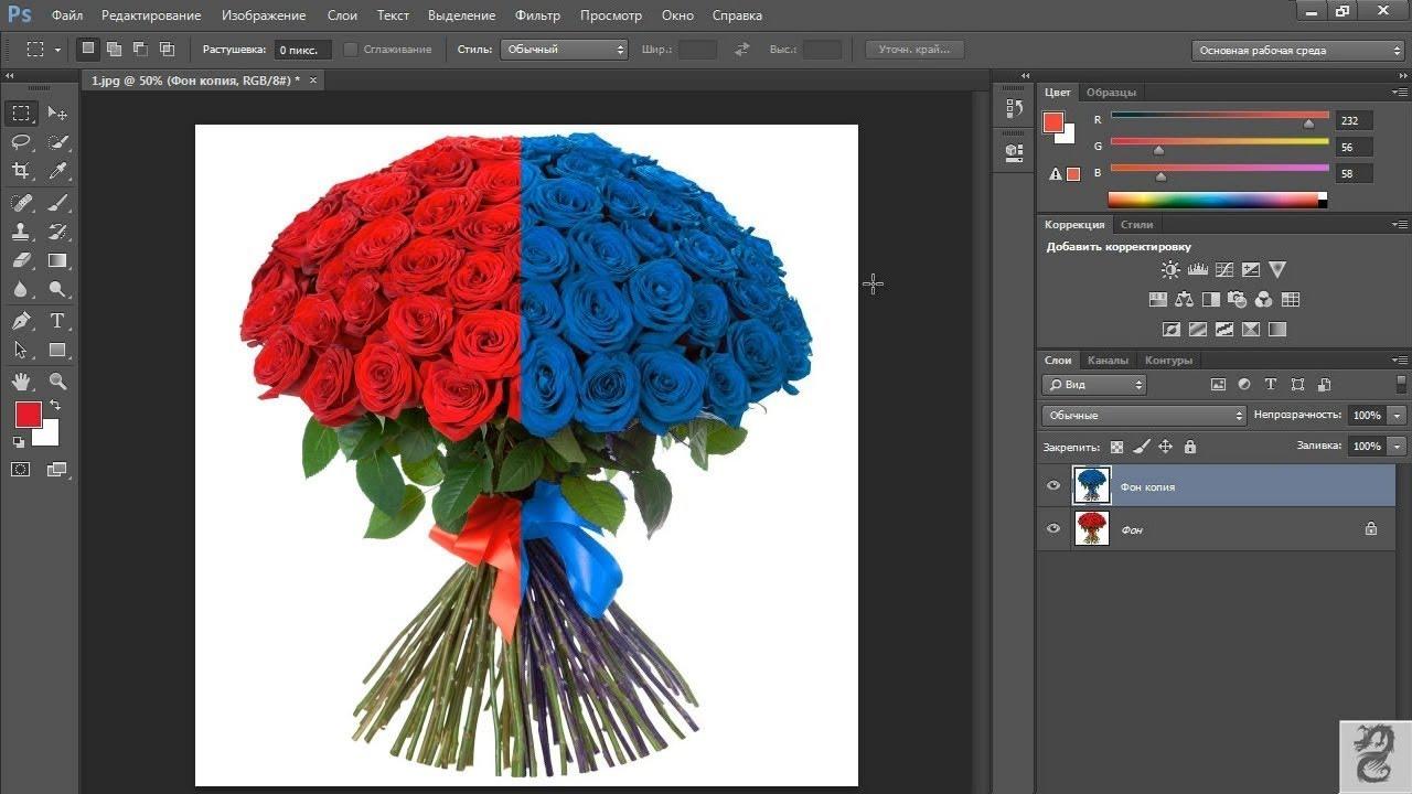 заменить на фото один цвет на другой этих фото
