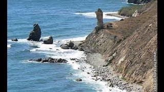 Acantilados Maro Cerro Gordo, cala y mar Mediterráneo.