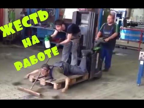 Офисные приколы, смотреть смешное видео в офисе бесплатно