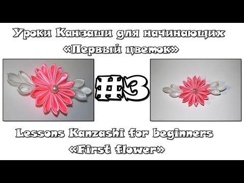 Видео уроки Куликовой