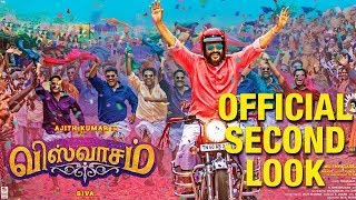 Viswasam Second Look | Ajith Viswasam 2nd Look Poster