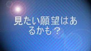 Repeat youtube video 森口博子『動画』20080405