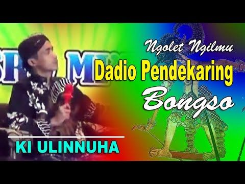 Langgam Jawa Legendaris LELO LEDUNG Ki Ulinnuha (FULL HD) from YouTube · Duration:  7 minutes 1 seconds