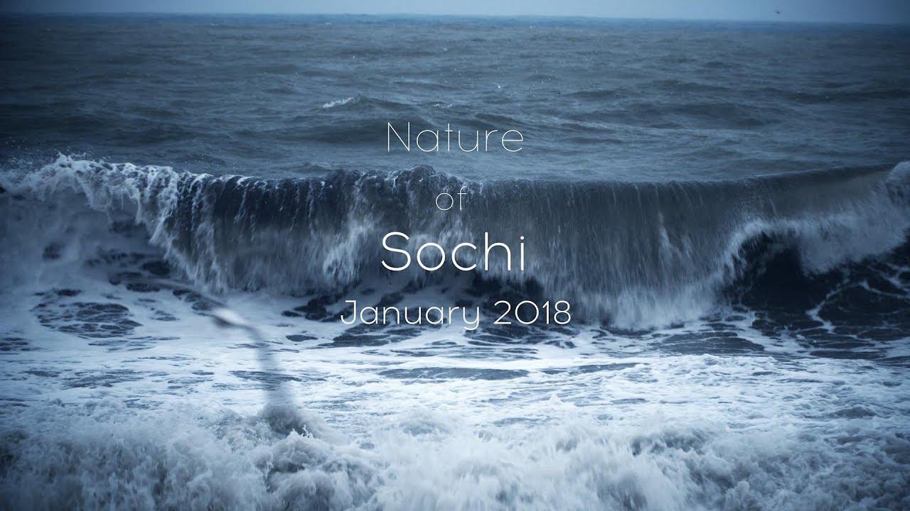 Природа Сочи зимой 2018г. 4K Аэросъемка
