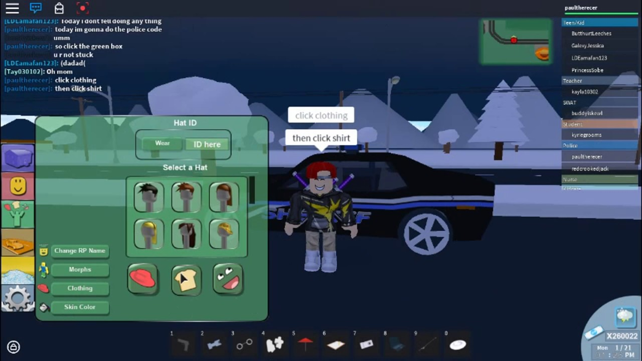 Roblox police uniform id