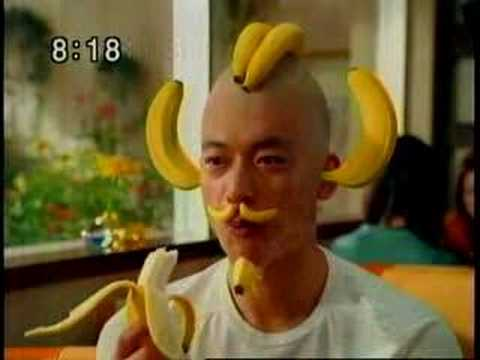 Japanese Commercial Dole Banana Couple In Restaurant