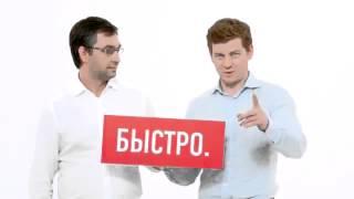 Кредит наличными   Банк Хоум Кредит   Быстрый кредит онлайн(, 2014-06-20T16:06:20.000Z)