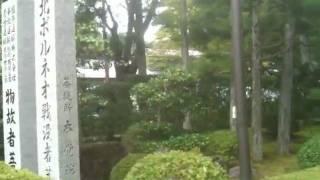 高野山 本覚院