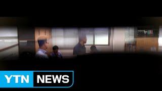 검찰 '표창장 위조 의혹' 조국 부인 불구속 기소 / YTN