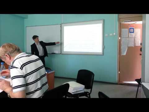 Защита диплома - выпускной квалификационной работы 20.06.14