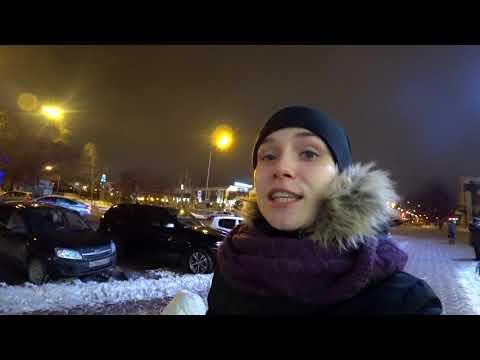 Саша нас БРОСИЛ/Вика увидела Ольгу.С./Мост Влюбленных Ночью.