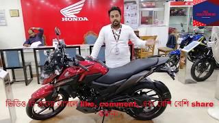 Honda X Blade customer review। Honda X Blade। Honda X Blade complete review in Bangla।