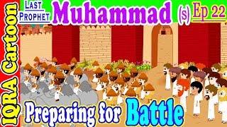Preparing for First Battle || Prophet Muhammad (s) Ep 22