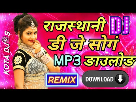 Le photo le marwadi mp3 song download pagalworld