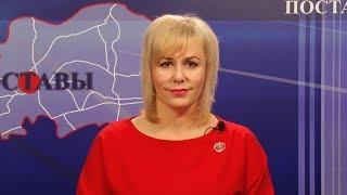 """ИНФОРМАЦИОННАЯ ПРОГРАММА """"ИТОГИ"""" 09 НОЯБРЯ 2018"""