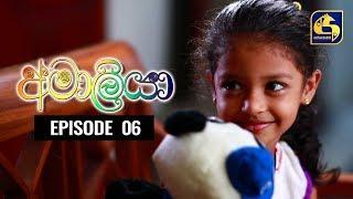 AMALIYA Episode 06 || අමාලියා II 21st June 2020 Thumbnail