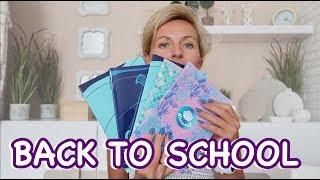 BACK TO SCHOOL - ROZDANIE DLA WAS (dużo nagród)