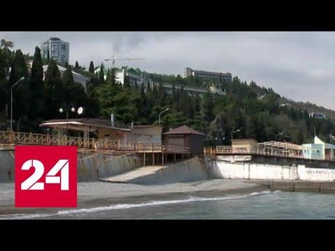 Говорить об открытии курортного сезона рано: Крым ждет маски и костюмы от Китая - Россия 24