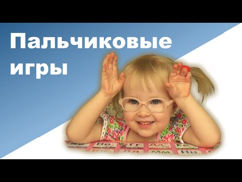 Артикуляционная гимнастика для малышей