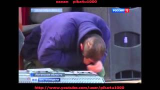Жеский суд над насильниками в ДНР ЛНР Донецк